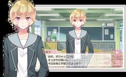 Yumoto Hakone Game 001