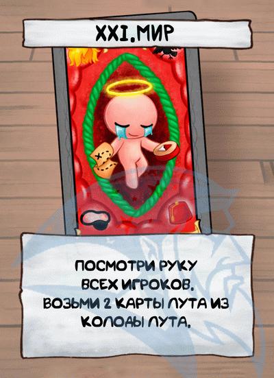 FScard ru l70
