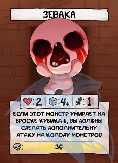 FScard ru m22