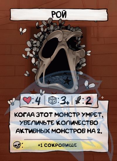 FScard ru m54