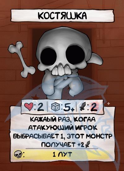 FScard ru m5