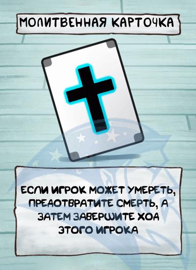 FScard ru l72
