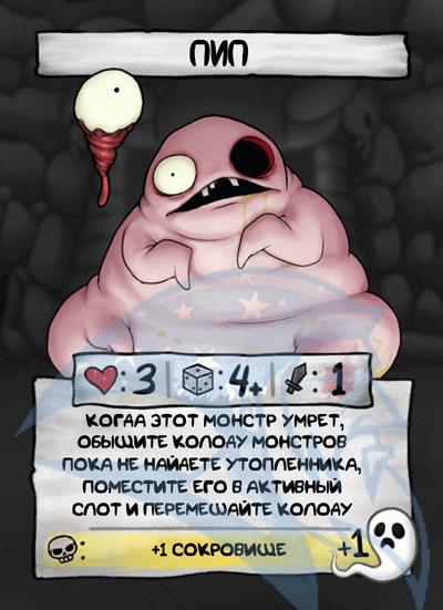 FScard ru m101