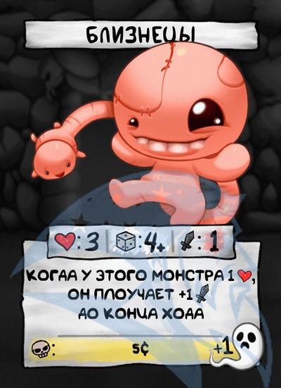 FScard ru m86