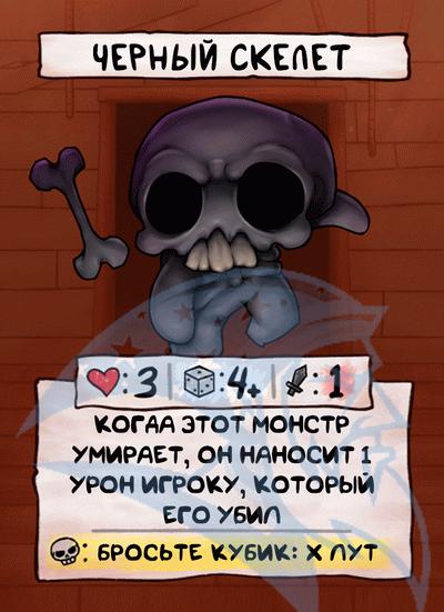 FScard ru m3