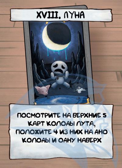 FScard ru l67