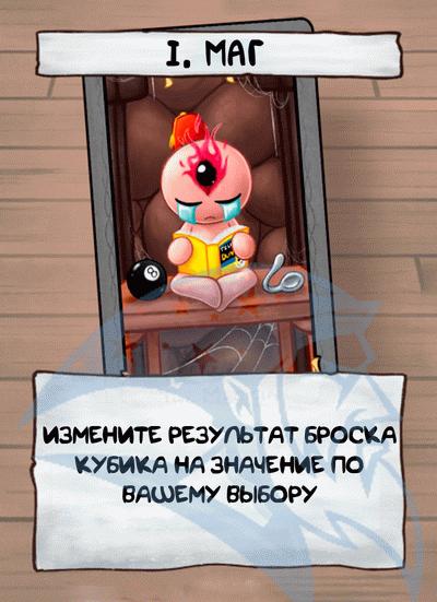 FScard ru l50