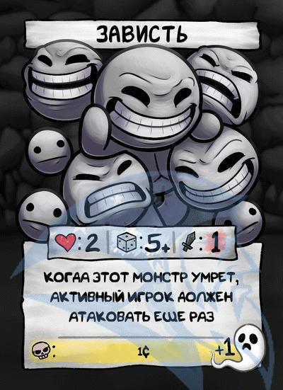 FScard ru m83