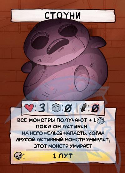 FScard ru m52