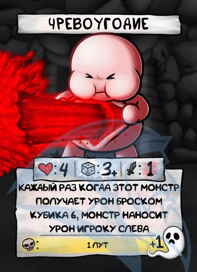 FScard ru m87