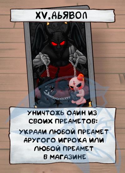 FScard ru l64