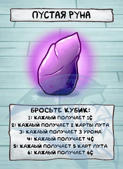 FScard ru l24