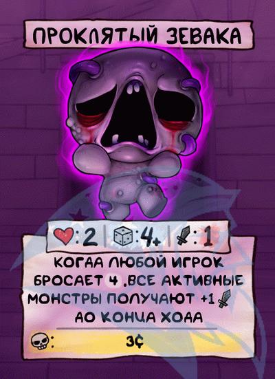FScard ru m60