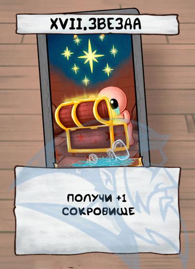 FScard ru l66