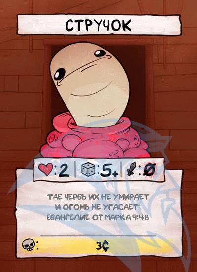 FScard ru m10