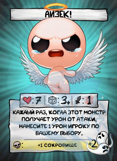 FScard ru m118