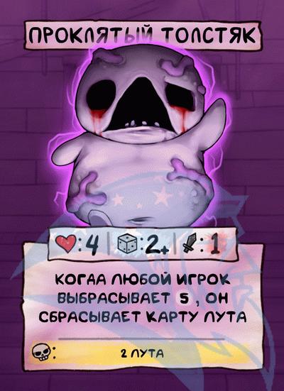 FScard ru m59