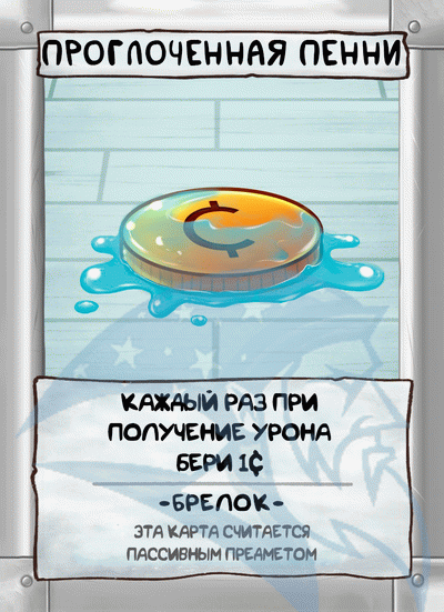 FScard ru l14