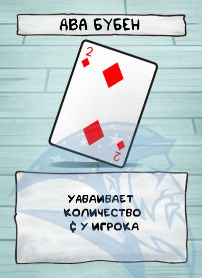 FScard ru l73