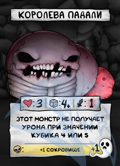 FScard ru m75