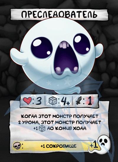 FScard ru m113