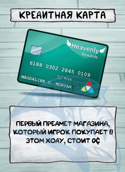 FScard ru l28