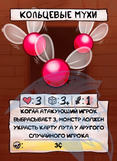 FScard ru m47