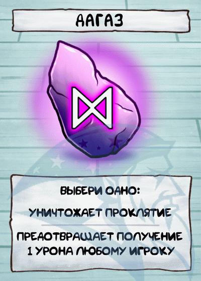FScard ru l29
