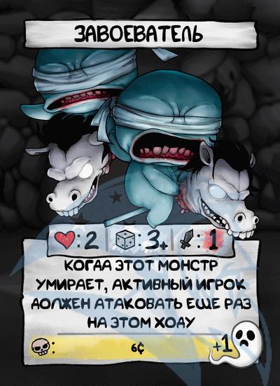 FScard ru m77