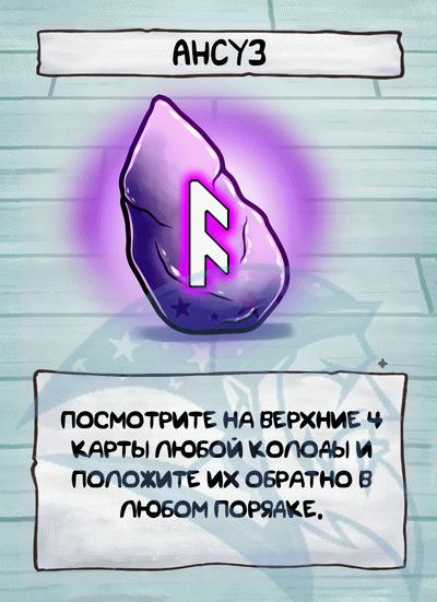 FScard ru l22