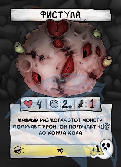 FScard ru m85