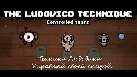 The bending of isaac Rebirth. DLC Afterbirth. Тяжко и мощно! (The Ludovico Technique)