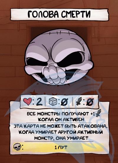 FScard ru m13