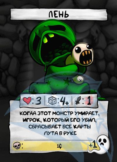 FScard ru m108