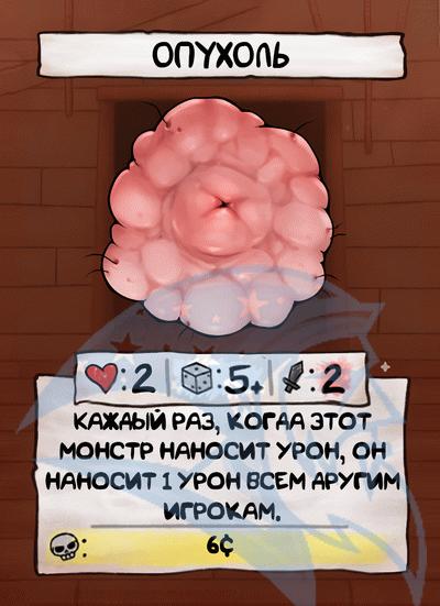 FScard ru m57