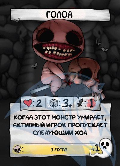 FScard ru m84