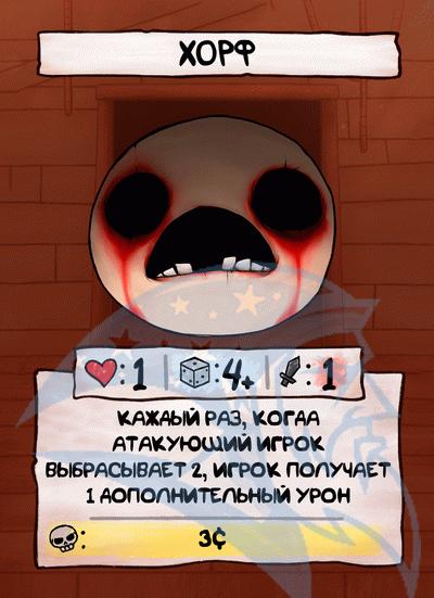 FScard ru m27