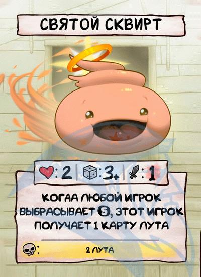 FScard ru m73