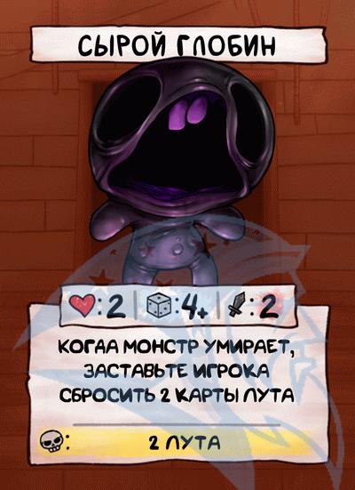 FScard ru m12