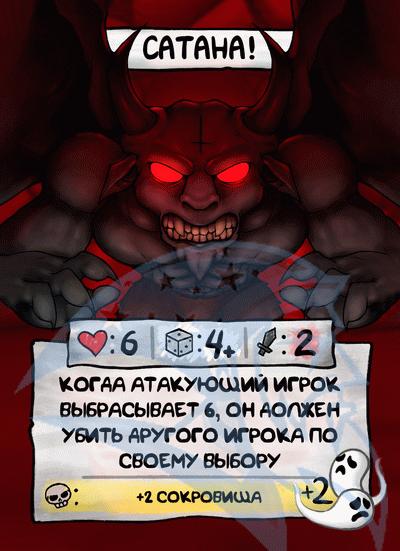 FScard ru m121