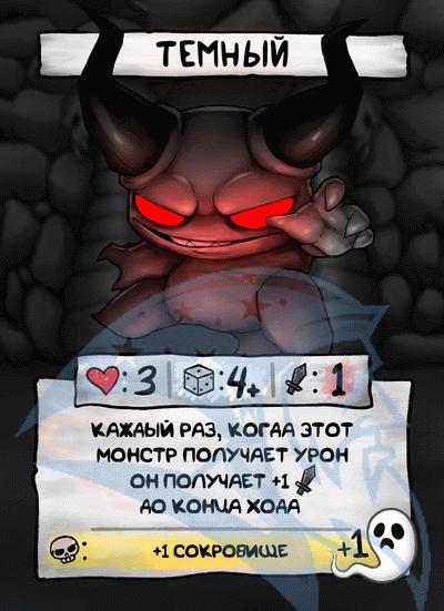 FScard ru m78