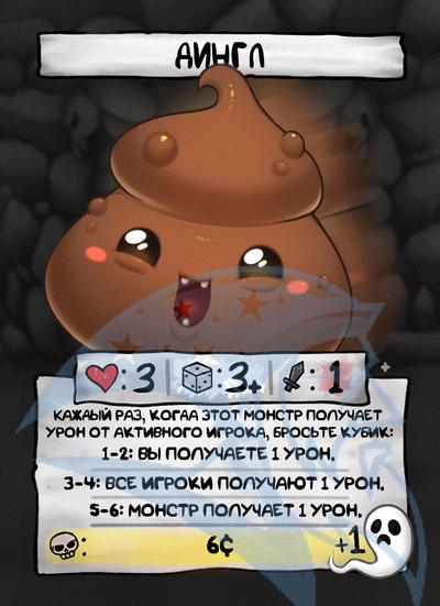 FScard ru m81