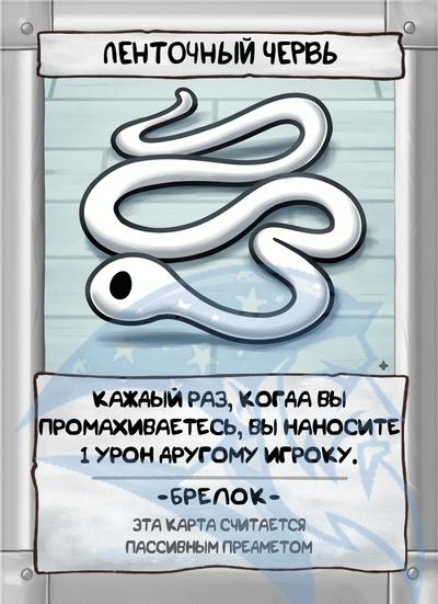 FScard ru l15