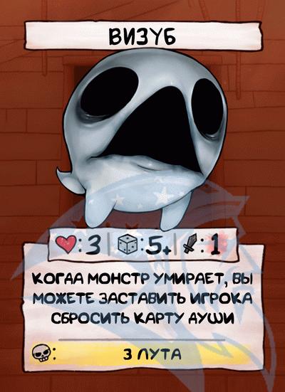 FScard ru m58