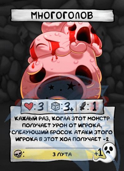 FScard ru m104