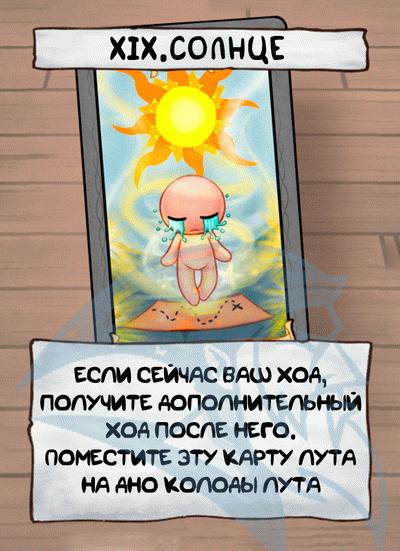 FScard ru l68