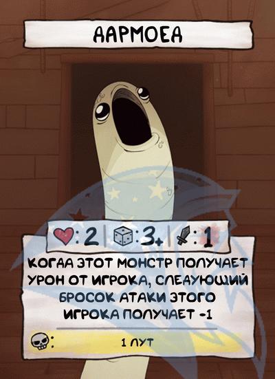 FScard ru m40