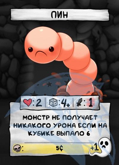 FScard ru m103