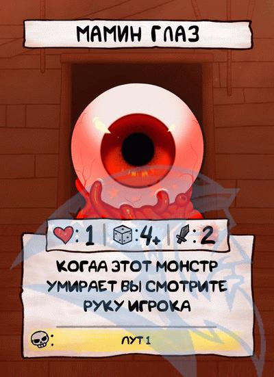 FScard ru m34
