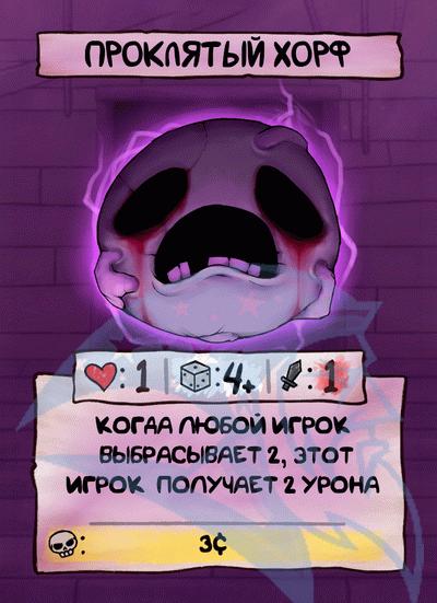 FScard ru m62
